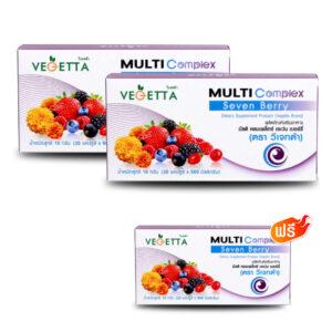 วิตามินบำรุงสายตา-multi-complex-seven-berry-2-แถม-1-990