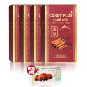 CordyPlus1ถั่งเช่าทิเบต 4 แถมเห็ดหลินจือแดงสกัด 3090