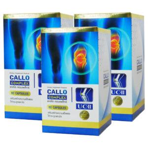 แคลเซียม callo complex 3 กล่อง 2090