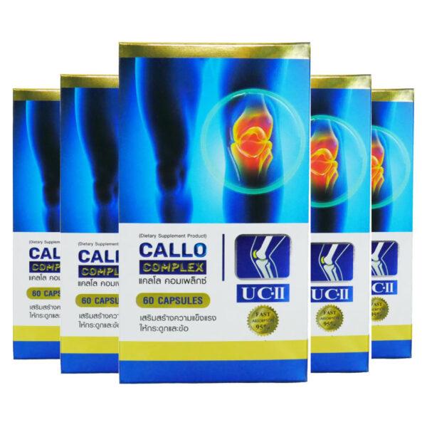 แคลเซียม callo complex 5 กล่อง 3190