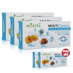 vegetta-multi complex วิตามินบำรุงสายตา 3 แถม 2 1390
