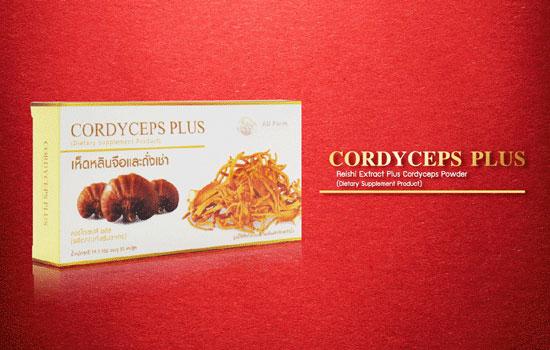 cordyceps-plus