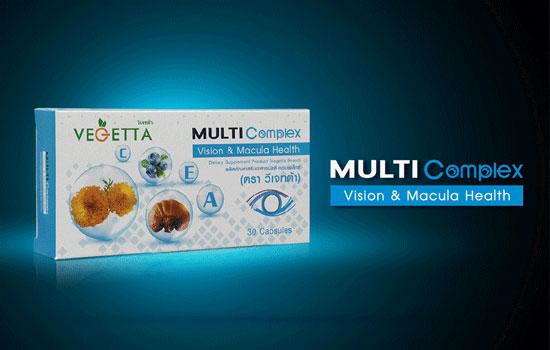 multi-complex-อาหารเสริมบำรุงสายตา