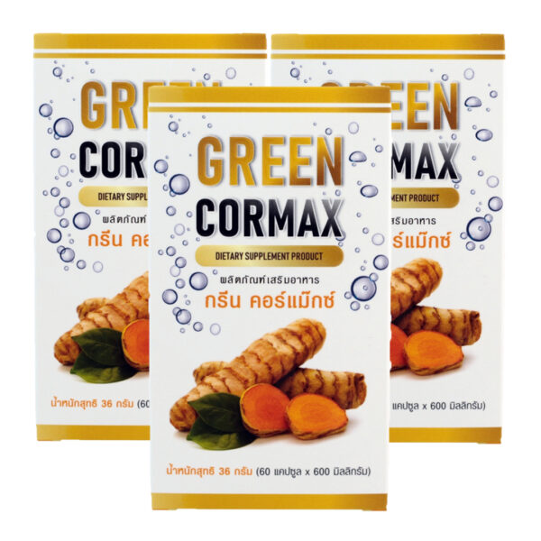 green cormax กรดไหลย้อน